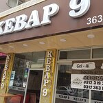 Foto de Kebap 9