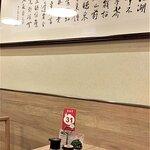 صورة فوتوغرافية لـ Din Tai Fung (Xinyi)