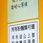 雲南阿老表黑羊湯鍋米線 (佐敦)照片