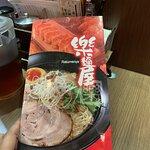 樂麵屋(南港店)照片