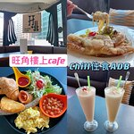 Double Cafe (Ko's House) resmi