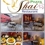 ภาพถ่ายของ Phaya Thai