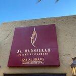 Photo de Bab Al Shams Dining - Al Hadheerah, Al Forsan, Masala, Le Dune