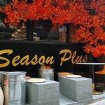 Season Plus (COS Centre)照片