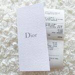 صورة فوتوغرافية لـ DIOR Café