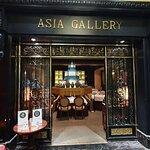صورة فوتوغرافية لـ Asia Gallery