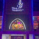 Foto Fairouz Restaurant