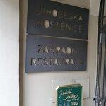 Photo of Jihoceska Hostenice