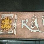 صورة فوتوغرافية لـ راج