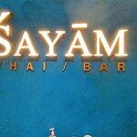 Sayam Thai/bar照片