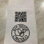 Código QR para acceder a la carta