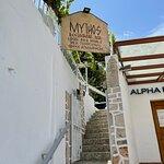 תמונה של Mythos All Day Restaurant