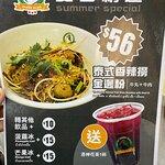 Water Gate Chicken Rice照片
