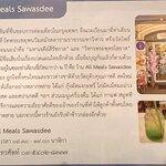 All Meals Sawasdee의 사진