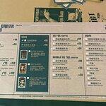 南越南咖啡廳照片