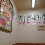 ภาพถ่ายของ Hidakaya Kinshicho North Entrance