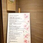 Serenity Tea Room照片