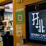 Double Cafe (Ko's House) resmi