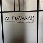 صورة فوتوغرافية لـ Al Dawaar Revolving Restaurant
