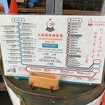 火車頭越南餐室照片