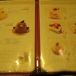 Cafe Gentiane JR Nagoya Station照片