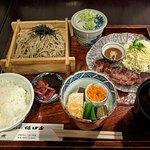 ภาพถ่ายของ Sakaguchiya
