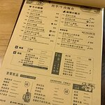 B+BC cafe照片