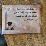 صورة فوتوغرافية لـ Mama'Esh