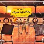 صورة فوتوغرافية لـ Prosperos Restaurant & Cafe