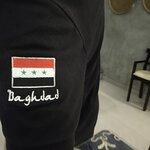 صورة فوتوغرافية لـ Baghdad