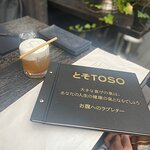 Bilde fra Toso