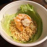 תמונה של Thai Terrace Cuisine
