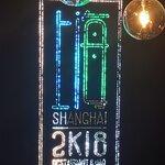 Bilde fra Shanghai 2K18
