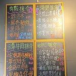 肚餓了串燒烤焗專門店照片