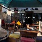 صورة فوتوغرافية لـ مطعم سي عمر