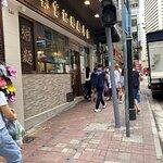 ภาพถ่ายของ Law Fu Kee