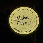 Photo of Makai Crepes