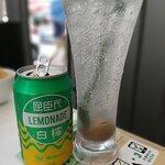 金記冰室 (筲箕灣)照片