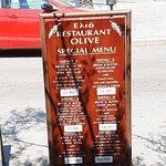 Photo of Elia - Olive Restaurant
