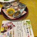 Inaniwa Udon Mugendo Akita Station照片