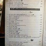 Chapter 3 Steak Bar & Restaurant照片