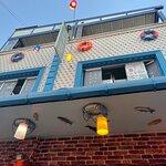 صورة فوتوغرافية لـ Fish Home Ahhirkapı restaurant