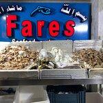 صورة فوتوغرافية لـ مطعم فارس