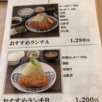 炸猪排Mai-sen 青山总店照片