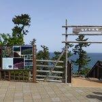 Photo of Michi No Eki Senmaida Pocket Park