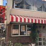 Ogura(本店)照片