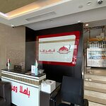 صورة فوتوغرافية لـ Najd Palace Restaurant & Kitchen