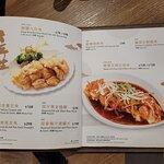 滿樂潮州照片