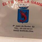 صورة فوتوغرافية لـ El Rey de la Gamba 1