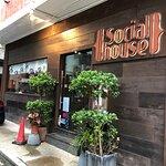 The Socialhouse照片